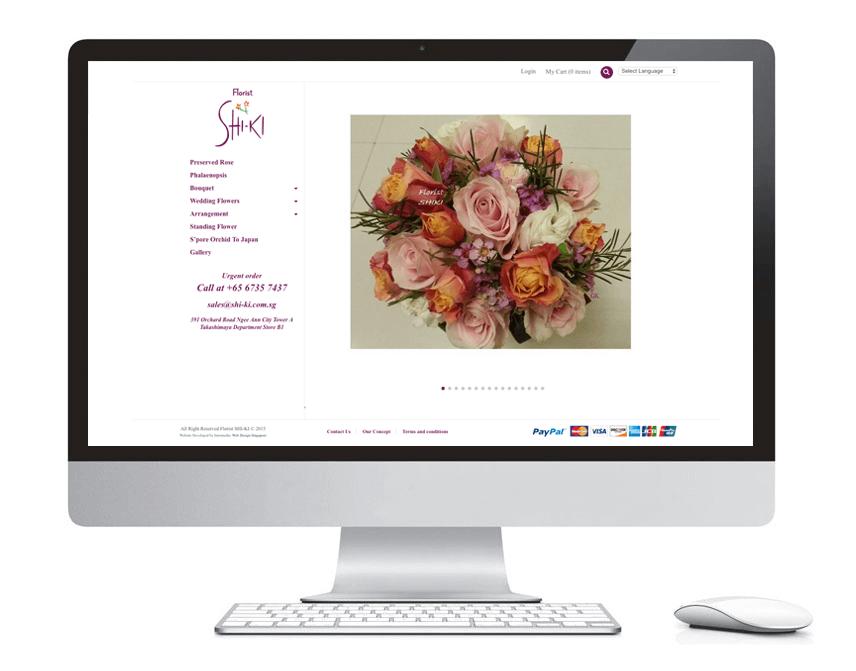 web design portfoli shiki